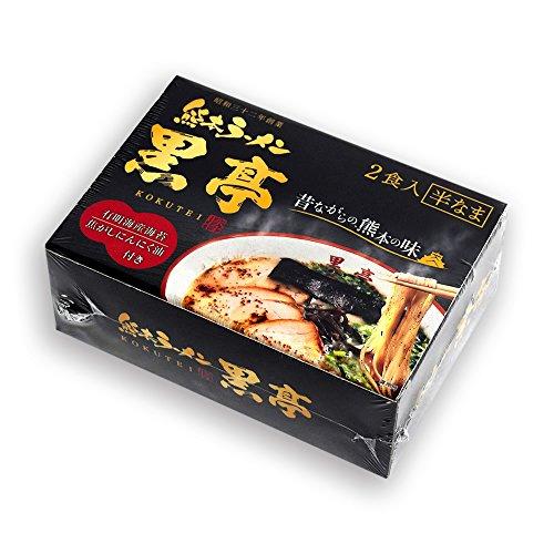 黒亭とんこつラーメン 2食箱 焦がしにんにく ( マー油 ) 香る 昔ながらの 熊本の味 行列ができる老舗
