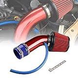 Ruien 76mm口径 アルミ製エアインテークパイプ エアクリーナー付属 吸気効率UP コンパクト 自動車用 汎用 レッド