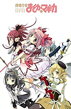 CGC Huge Poster Glossy Finish - Puella Magi Madoka Magica Anime Poster Mah? Sh?jo Madoka Magika - ANI246  16  x 24   41cm x 61cm