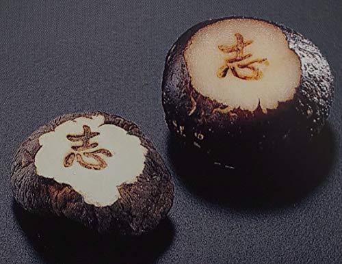 乾燥 しいたけ ( 志 ) 100個×10P ( 個2.5-3�p ) 椎茸 業務用 激安