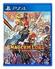 【PS4】MAGLAM LORD / マグラムロード【早期購入特典】デコアイテム「刃の魔王の剣」がもらえるプロダクトコードチラシ(封入)