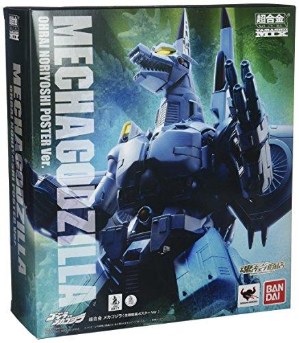 "Bandai Tamashii Nations S.H. MonsterArts MechaGodzilla (Ohrai Noriyoshi Poster Color Ver.) ""Godzilla Vs. Mechagodzilla II"" Action Figure"