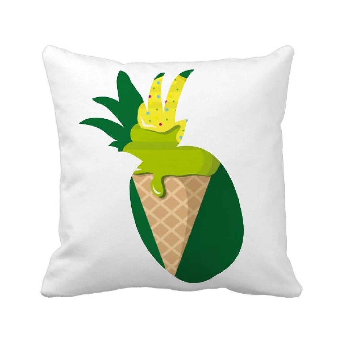 装備する置換ジャンク緑の抹茶アイスクリームコーンアイスキャンディー パイナップル枕カバー正方形を投げる 50cm x 50cm