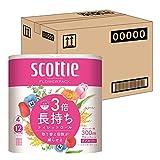 【ケース販売】 スコッティ フラワーパック 3倍長持ち トイレット4ロール 75mダブル ×12パック入り