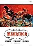 マンディンゴ[DVD]