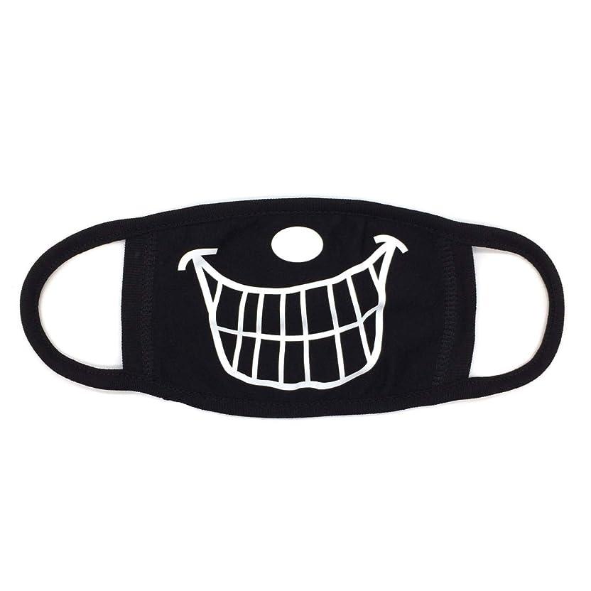 誤解する分クロールMASK 黒マスク,black マスク,ブラックマスク 韓国マスク ファッションマスク エクソ EXO bigbang 2PM 2AM super junior スーパージュニア ウニョク テギョン チャニョル クマ 猫 クママスク ビッグバン