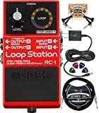 BOSS RC-1 Loop Station Looper Pedal for Guitars, Bass, Keyboards Bundle with Blucoil Slim 9V Power Supply AC Adapter, 10-FT Straight Instrument Cable (1/4in), 2x Patch Cables, and 4x Guitar Picks