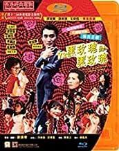 92 The Legendary La Rose Noire (1992) (2021 Digitally Remaster) [Blu-ray]