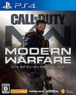 [PS4] Call of Duty: Modern Warfare [early purchase privilege] Call of Duty: Modern Warfare original sticker (sealed)