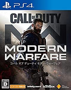 【PS4】コール オブ デューティ モダン・ウォーフェア