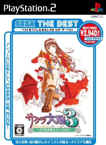 Sakura Taisen 3 [Sega the Best] [Importación Japonesa]
