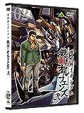 機動戦士ガンダム 鉄血のオルフェンズ 弐 VOL.02[DVD]