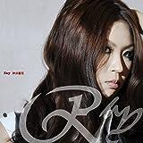 Ray / 神田優花
