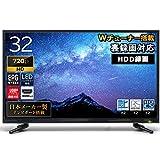 東京Deco 32V型 地上・BS・110度CS デジタルハイビジョン 液晶テレビ Wチューナー LED直下型バックライト [日本設計メインボード搭載] HDMI2系統 外付けHDD番組録画対応 FHD HDMI HDD録画機 液晶 地デジ CPRM USB24型 22 t007