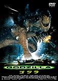 GODZILLA 【60周年記念版】 [DVD] image