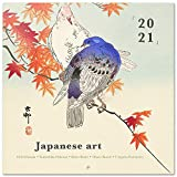 ERIK - Calendario de pared 2021 Japanese Art , 30x30 cm