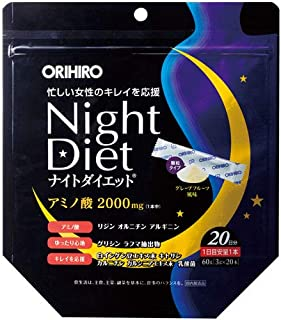 オリヒロ ナイトダイエット 顆粒 20本×12個セット