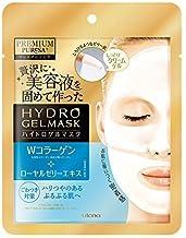 PREMIUM PUReSA (premium Presa) hydrogel mask collagen 1 dose (25g) by PREMIUM PUReSA (premium Presa)