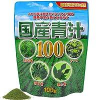 ユウキ製薬 国産青汁100袋入り 約20-33日分 100g