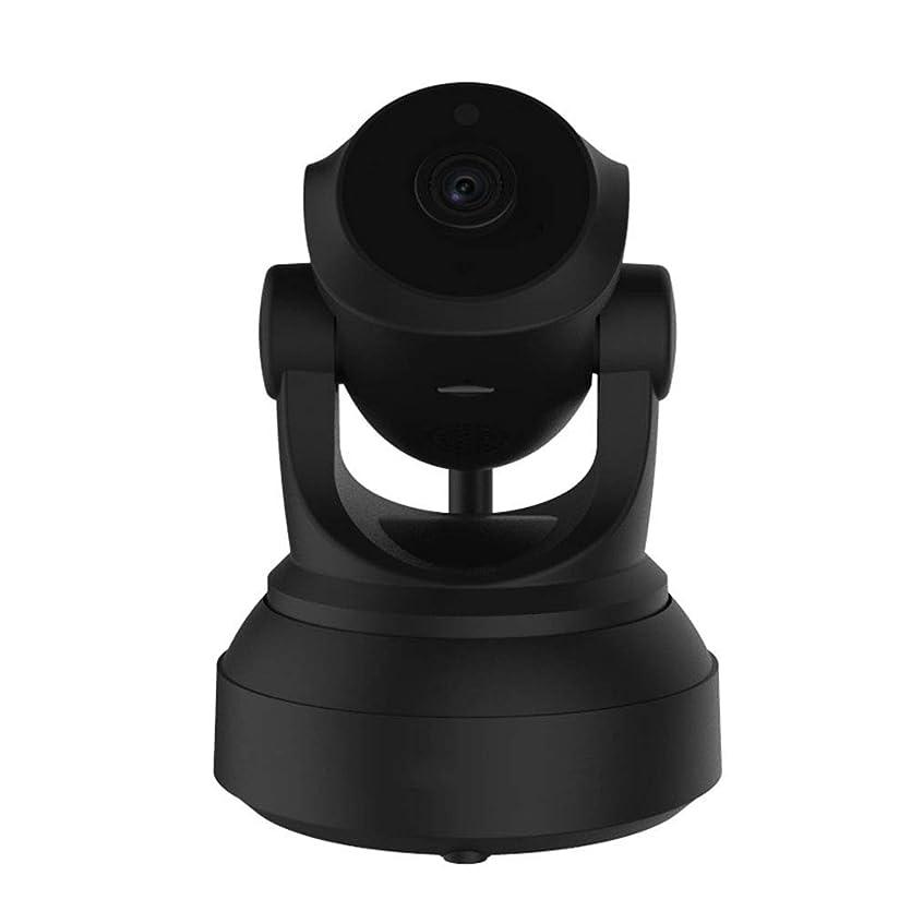 衰える弁護ファイアル人民の東の道 1080 P HD防犯カメラIPカメラリモート監視カメラ