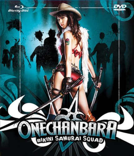 Onechanbara: New Max 85% OFF sales Bikini Samurai Squad Blu-ray + DVD