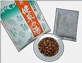 純薬草入浴剤 飛騨「健草乃湯」 5包入