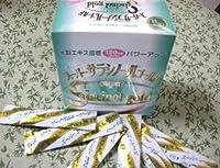 ジャパンヘルス スーパーサラシノール茶G 30X2g