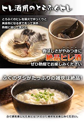 うまみ堂とらふぐ刺身と天然ふぐ鍋セット(4~5人前)ふぐ唐揚げつきフグ