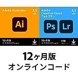 Adobe Creative Cloud フォトプラン(1TB付)+Illustrator CC  12か月版 Windows/Mac対応 オンラインコード版