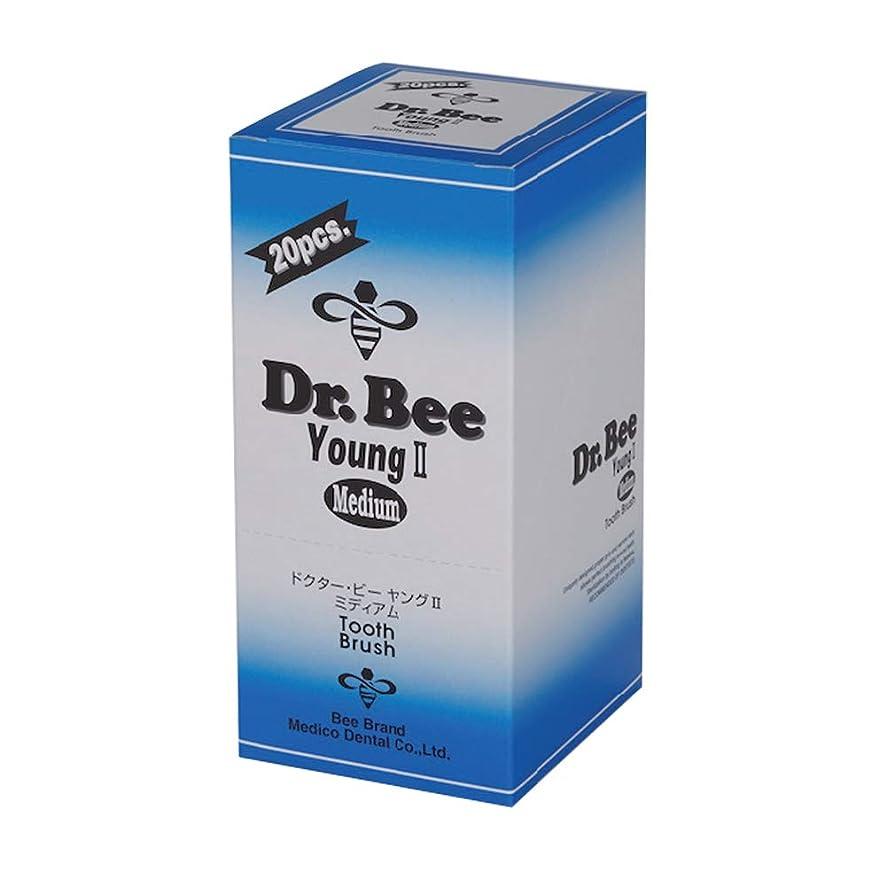 削る完全に乾く敏感なDr.Bee ヤングII ミディアム 20本入り