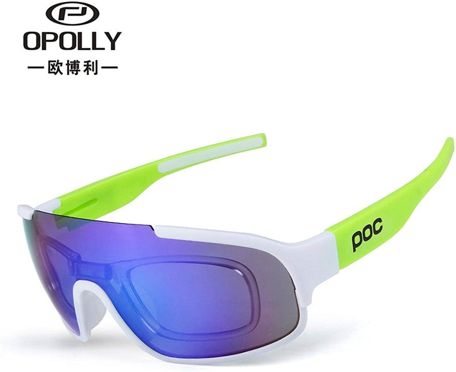 Sandproof polarized bicycle glasses outdoor sports riding windproof glasses