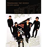 東方神起 THE WORKS PATi PATi EDITION