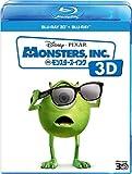 モンスターズ・インク 3D [Blu-ray] image