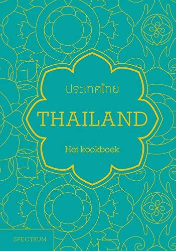Thailand: het kookboek