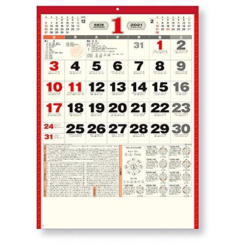 キングコーポレーション 2021年 カレンダー 壁掛け 神霊館 高島暦カレンダー 壁掛け B3 535×380mm KC30036