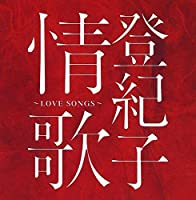 TOKIKO JOUKA: LOVE SONGS(2CD) by TOKIKO KATO (2005-05-18)