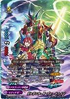 バディファイト S-BT03/S001 ガルガンチュア・ブレードメイジ (究極レア) ブースターパック第3弾 覚醒の神々