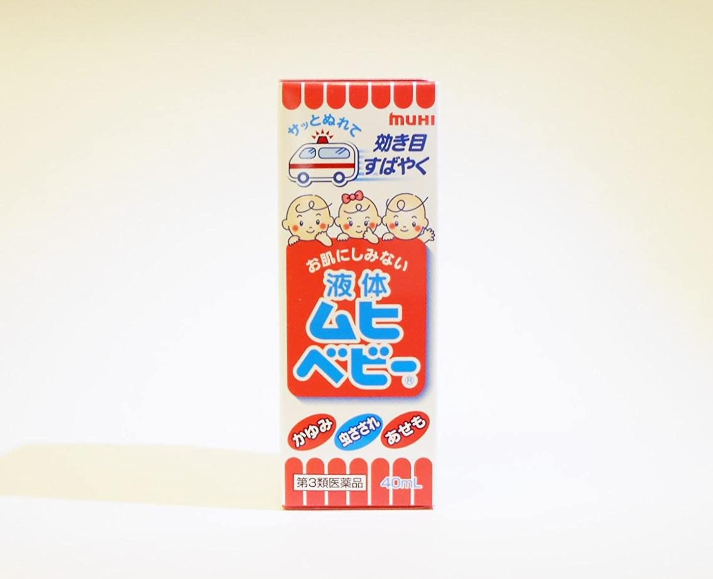 差虐殺ポスト印象派【第3類医薬品】液体ムヒベビー 40mL ×6