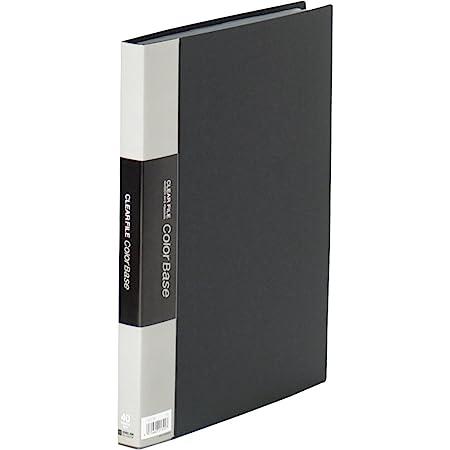 キングジム クリアファイル カラーベース A4タテ 40枚 ブラック 132CW