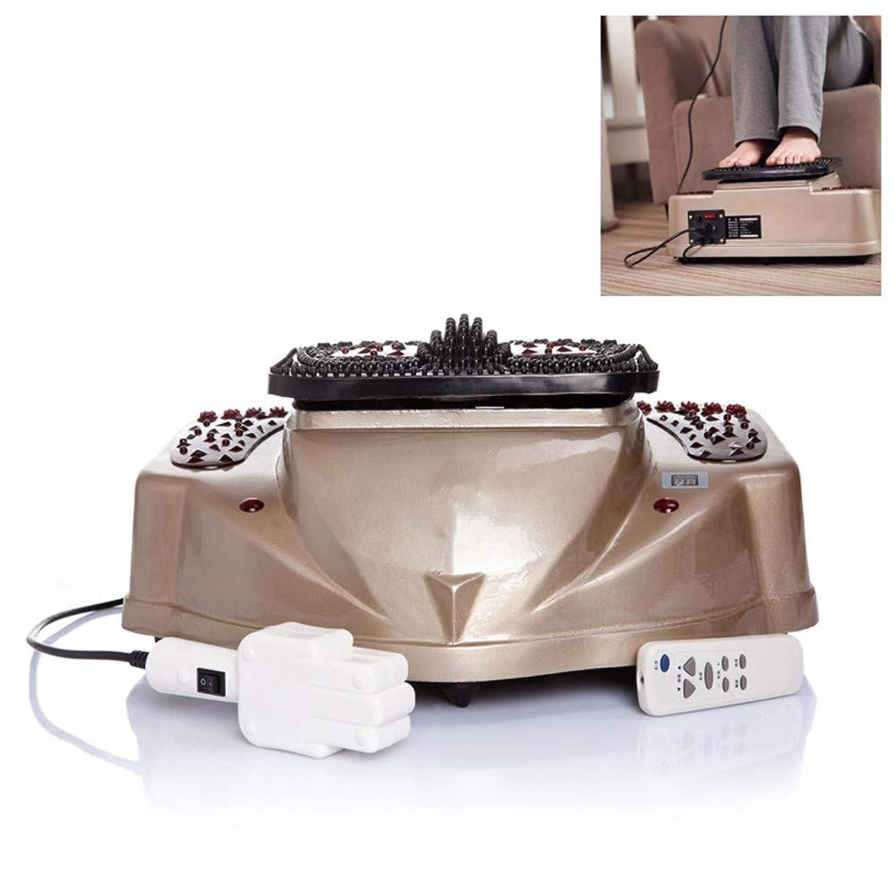 なぞらえるグレートオーク不適当ワイヤレスコントロールフットマッサージャー足の赤外線電気音声デジタルフット豪華血液循環マッサージ機