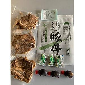 くまうし 冷凍豚丼 3人前 (バラ肉)
