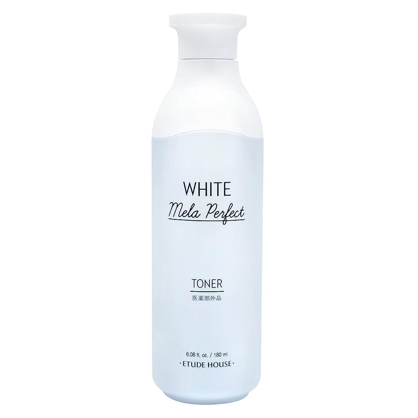 雑草猫背シュリンクエチュードハウス(ETUDE HOUSE) ホワイトメラパーフェクト トナー[化粧水、美白化粧水]
