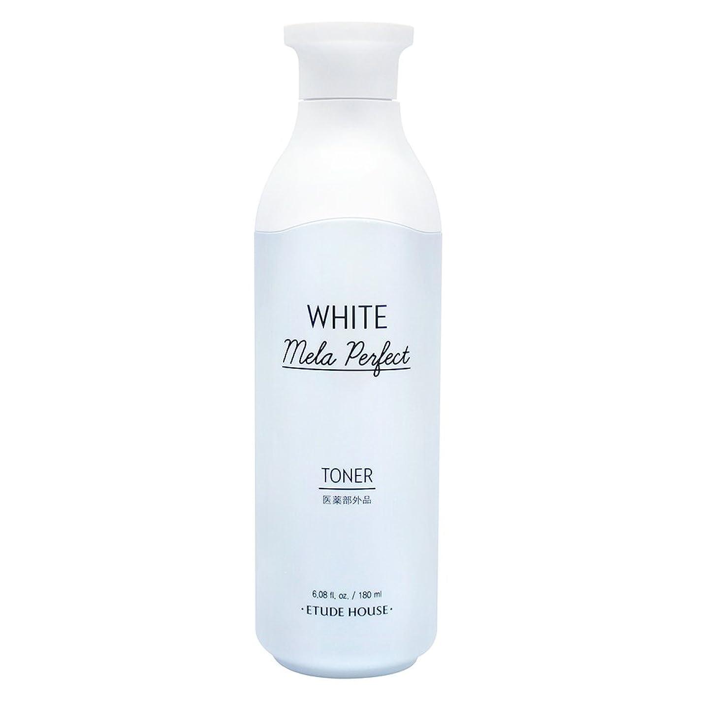 近く現実きらめくエチュードハウス(ETUDE HOUSE) ホワイトメラパーフェクト トナー[美白化粧水、化粧水]
