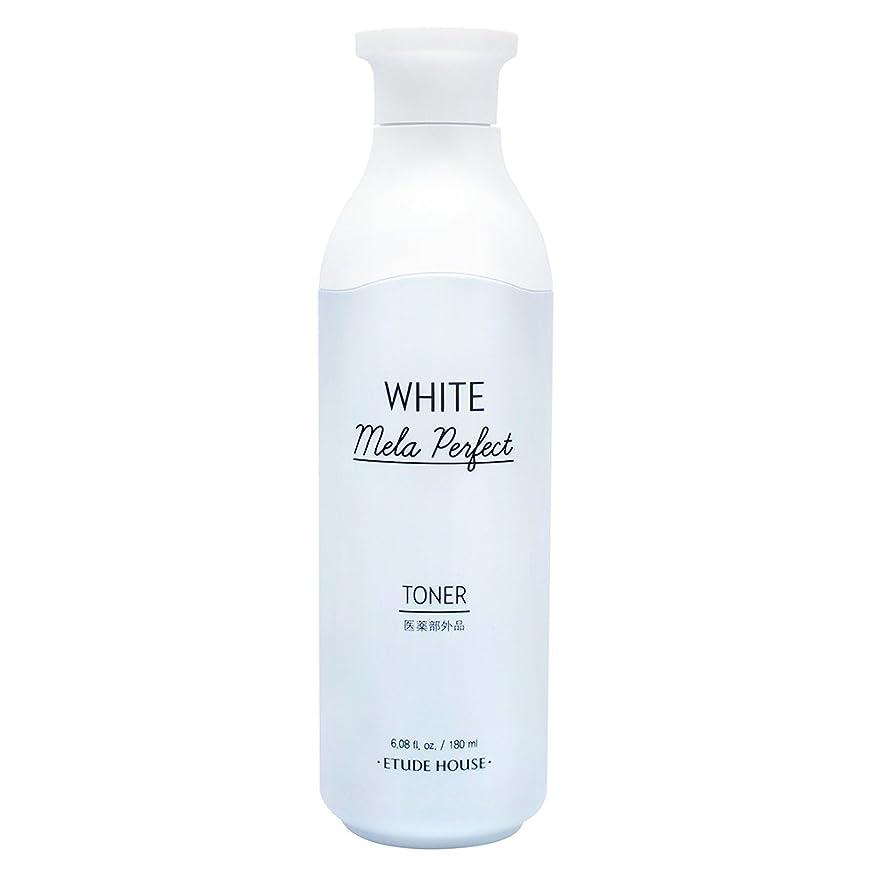 エキゾチック額歯エチュードハウス(ETUDE HOUSE) ホワイトメラパーフェクト トナー[化粧水、美白化粧水]