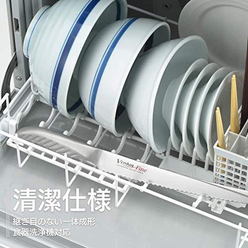 下村工業日本製ヴェルダンファインパンスライサー220mmモリブデンバナジウム鋼食洗機対応OVF-107新潟燕三条製