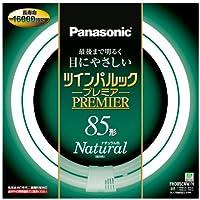 パナソニック 二重環形蛍光灯(FHD) ツインパルックプレミア 85形 GU10q口金 ナチュラル色 FHD85ENWH