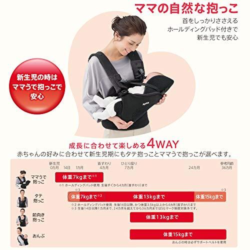 Aprica(アップリカ)新生児から使える抱っこ紐コアラメッシュプラスABKoalaMeshPlusABカーキオリーブ0か月~2085586