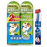 Schick(シック) 薬用シェーブガード ダブルパック Wパック カミソリ 髭剃り 男性 メンズ 緑 ひげそり シェービング かみそり おまけ付きダブルパック セット 200g