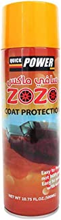 Safi Max Sand Protection, beige 3