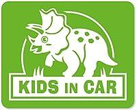 imoninn KIDS in car ステッカー 【マグネットタイプ】 No.72 トリケラトプスさん (黄緑色)